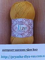 Летняя акриловая пряжа (100% микрофибра; 50г/300м) Alize Forever 488