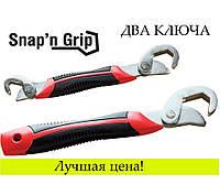 Гаечный ключ Snap n Grip