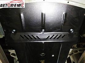 Защита картера двигателя и радиатора BMW 3 Series E46 1998-2006  ТМ Титан