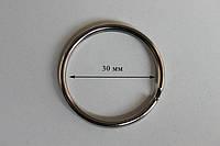 Кольцо для ключей 30 мм