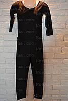 Комплект для гимнастики/танцев,р.92,98,104,110., фото 1