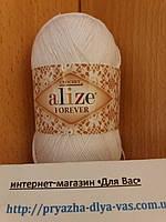 Летняя акриловая пряжа (100% микрофибра; 50г/300м) Alize Forever 55