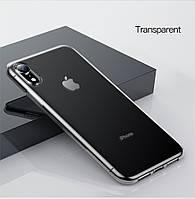 Ультратонкий 0,3 мм чехол для Apple iPhone XR прозрачный