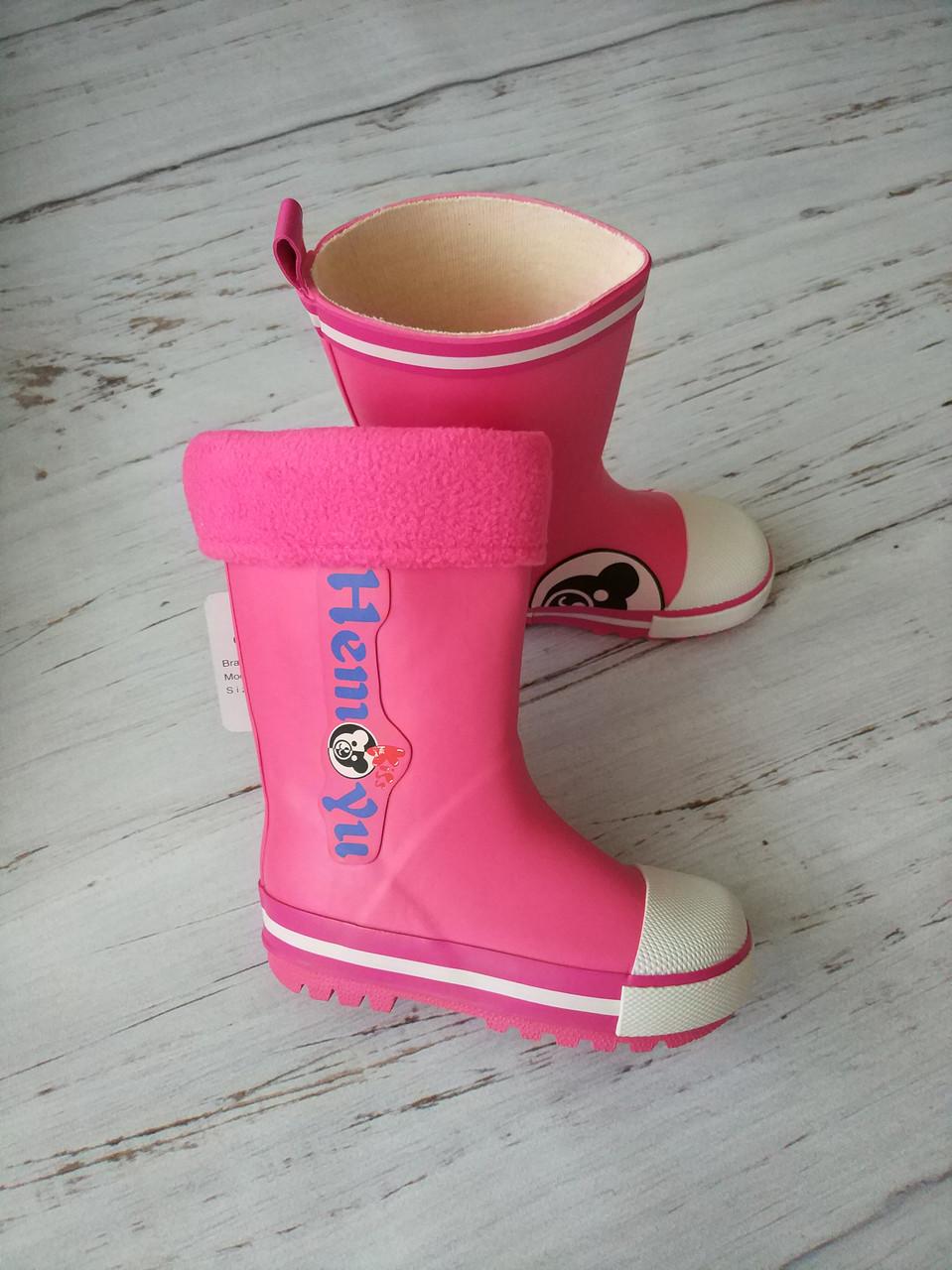 Резиновые сапоги для девочек BBT, розовые