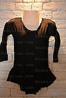 Купальник с юбкой для гимнастики/танцев,р.92,98,104,110,116, фото 1