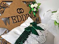 Свадебная подвязка (403)