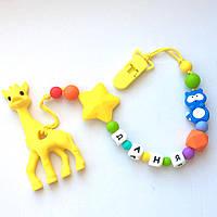 Жирафик желтый, Именной силиконовый грызунок
