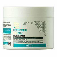 Маска-крем успокаивающая для восстановления кожи лица, шеи и декольте, Face care Bielita