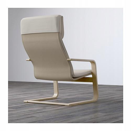 кресло качалка Ikea Pello продажа цена в львове офисные стулья от