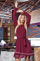 Платье цвета марсала с рюшами