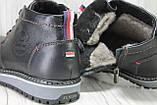 Подростковые зимние ботинки на мальчика натуральная кожа, фото 4