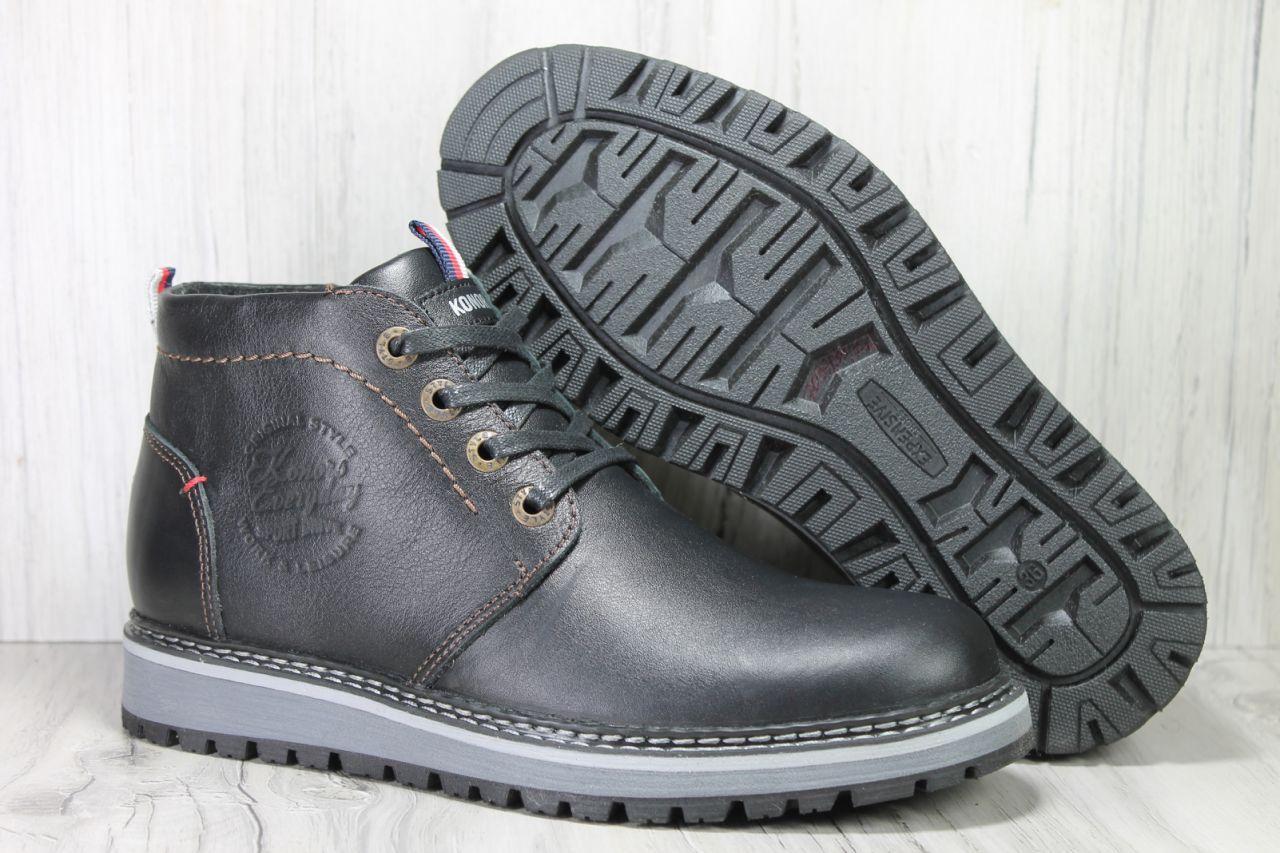 Подростковые зимние ботинки на мальчика натуральная кожа