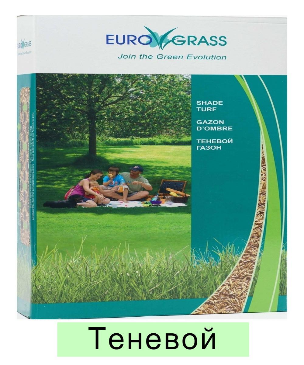 Газонная трава EuroGrass Shade - 2,5 кг (теневой)