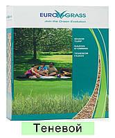 Газонна трава EuroGrass Shade - 2,5 кг (тіньовий)