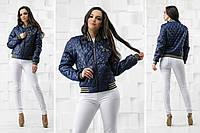Женская демисезонная куртка бомбер Стеганная плащевка на синтепоне  Размер 42-4 46-48 50-52 54-56, фото 1