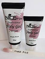 """Полигель Nice for you """"Nude Pink"""""""