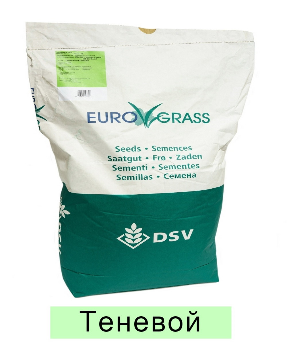 Газонная трава EuroGrass Shade - 10 кг (теневой)