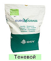Газонна трава EuroGrass Shade - 10 кг (тіньовий)