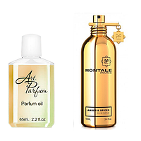 208. Концентрат 65 мл. Montale Amber & Spices