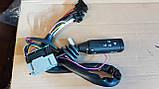 Гитара MAN F2000 подрулевой переключатель МАНF2000 Командор переключатель поворотов, фото 4