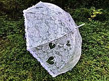 Свадебный прозрачный зонт-трость Bonita для невесты