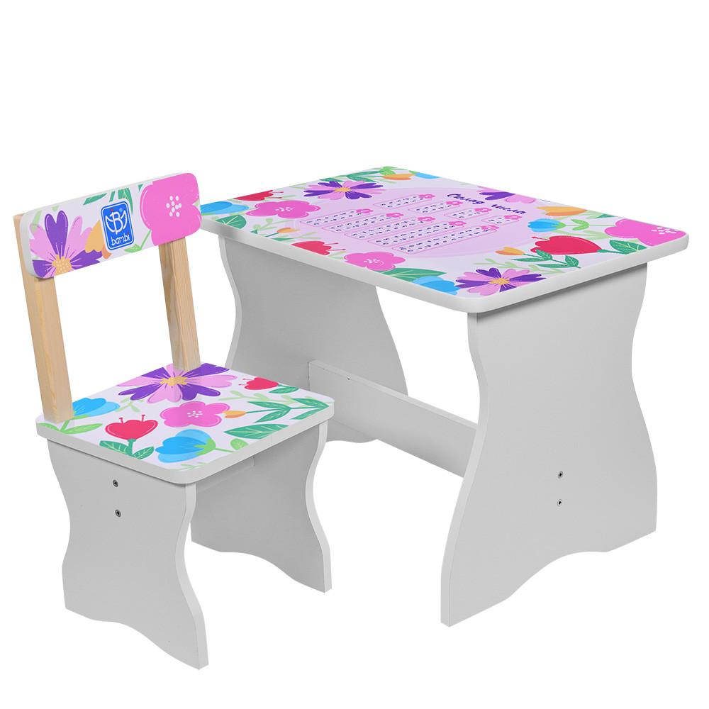 Детский столик 504-41