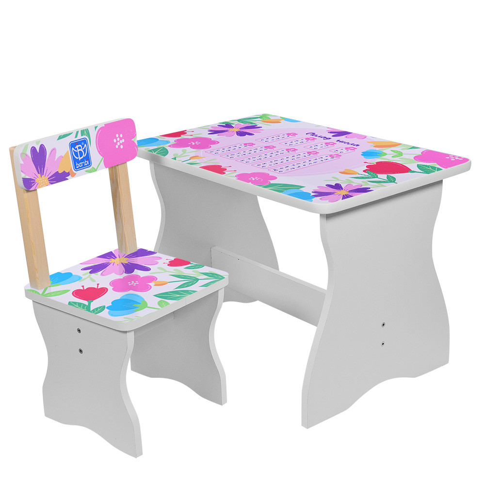 Дитячий столик 504-41