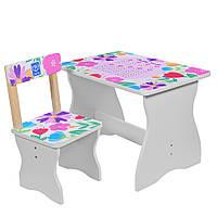 Дитячий столик 504-41, фото 1