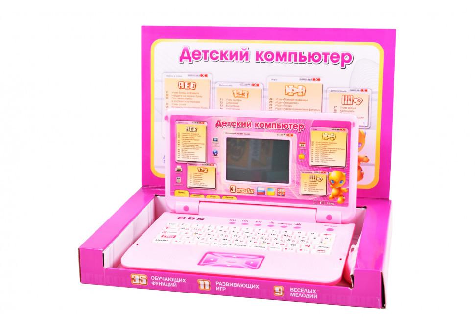 Ноутбук рос-укр-англ 7443 -