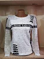 Вязаный женский свитер 3013 с.т. Код:772075268