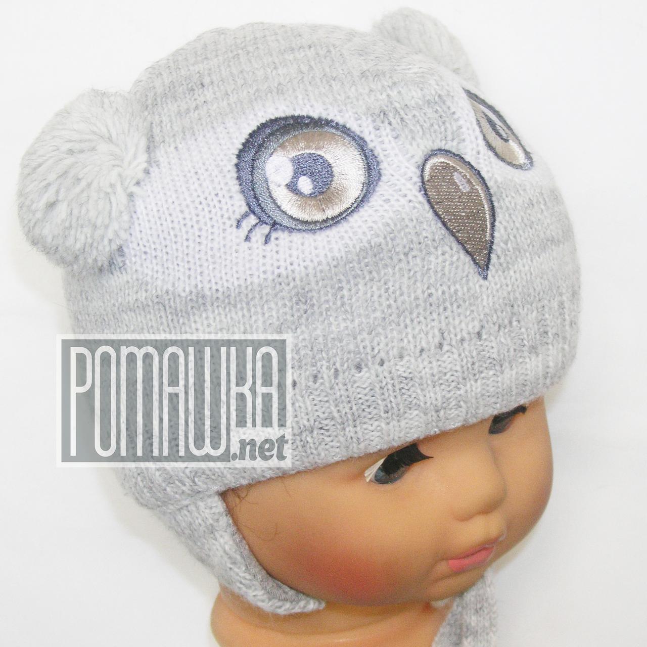 Детская зимняя вязанная термо шапочка р. 38-40 на завязках для  новорожденного 4434 Серый 40 1f2449266d672