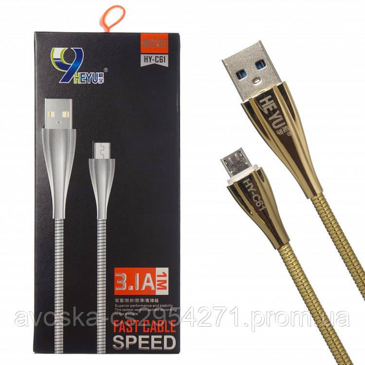Кабель USB HY-C61 V8 Micro 1000mm!Расподажа