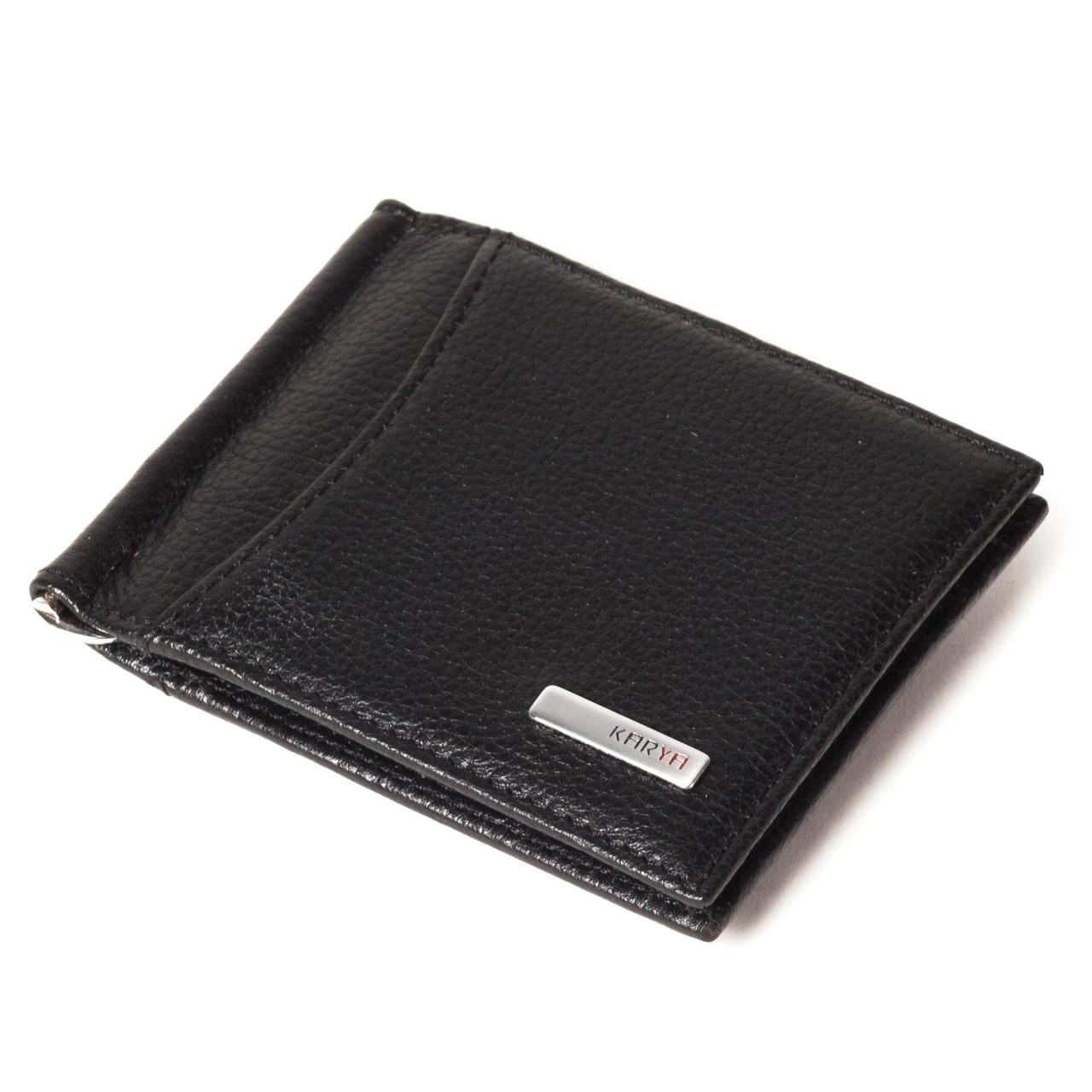 Зажим для денег кожаный черный Karya 0455-45