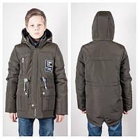 Демисезонная куртка для мальчика, фото 1