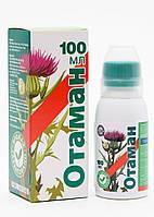 Отаман гербицид, десикант, сплошного действия / гербицид Атаман, 100 мл — системный, от множества сорняков