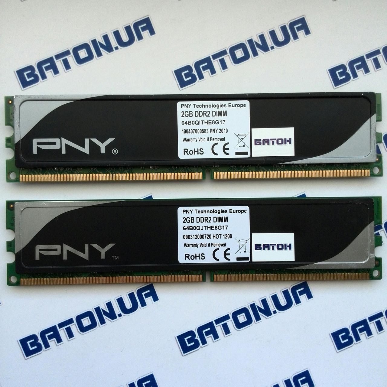 Игровая оперативная память PNY DDR2 2Gb+2Gb 800MHz PC2 6400U CL6 (64B0QJTHE8G17)