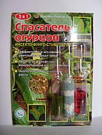 Спасатель огурцов 3 ампулы
