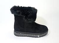 Женские зимние замшевые ботинки ТМ Sopra, фото 1