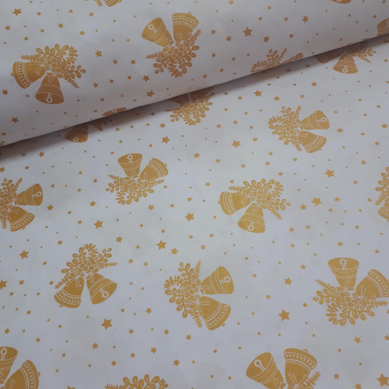 Ткань новогодняя польская хлопковая, золотые (глиттер) колокольчики на белом
