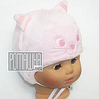 Детская зимняя термо шапочка р. 38 на выписку для новорожденного с завязками ТМ Мамина мода 4431 Розовый