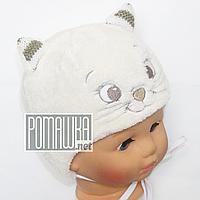 Детская зимняя термо шапочка р. 38 на выписку для новорожденного с завязками ТМ Мамина мода 4431 Бежевый
