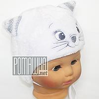 Детская зимняя термо шапочка р. 38 на выписку для новорожденного с завязками ТМ Мамина мода 4431 Белый
