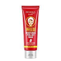 Очищающая маска-плёнка для лица с эффектом увлажнения и пилинга. BioAqua