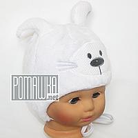 Детская зимняя термо шапочка р. 38 на выписку для новорожденного с завязками ТМ Мамина мода 4433 Белый