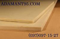 Капролон (полиамидPA6) лист, 8-50 мм -  1000х2000 мм