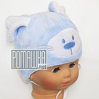 Детская зимняя термо шапочка р. 38 на выписку для новорожденного с завязками ТМ Мамина мода 4433 Голубой
