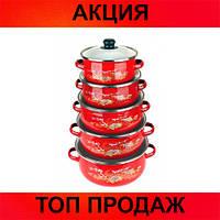 Набор посуды UNIQUE UN-2356 10 предметов!Хит цена