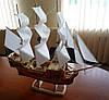 Купить корабль ручной работы