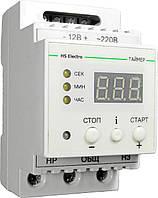 "Таймер ""разовый"" HS ELECTRO Т-16p2 DIN (ТРД-1)"