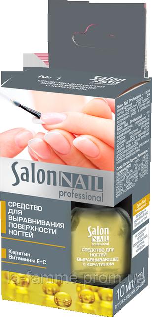 Средство для ногтей выравнивающее с кератином Salon № 1